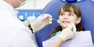 Первый визит ребенка к стоматологу