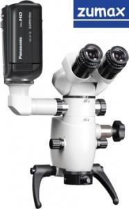 Дентальный хирургический микроскоп от Zumax